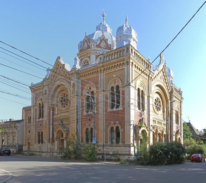 בית הכנסת בטימישוארה, רומניה